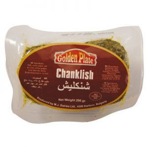 GOLDEN PLATE SHENKLISH SOUS-VIDE Paquet 250gr