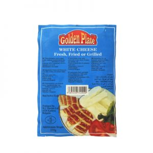 GOLDEN PLATE FROMAGE HALLIMA Paquet 225gr